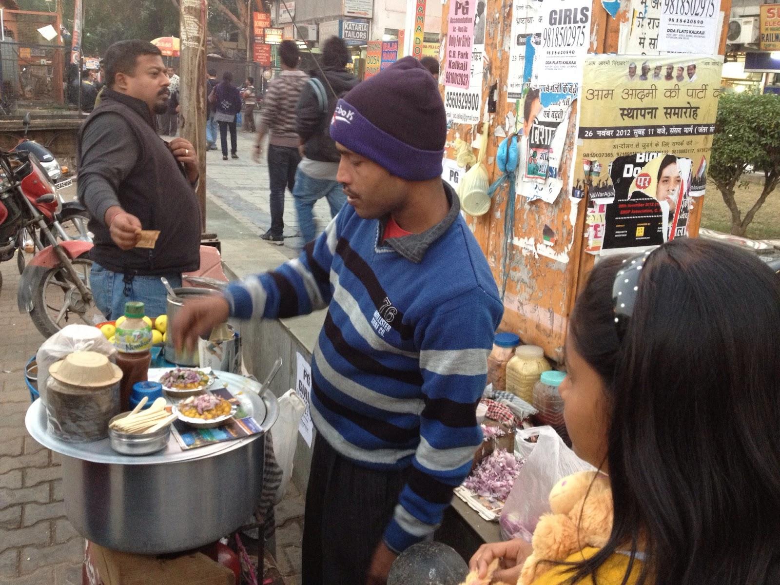 Bangali Street Food