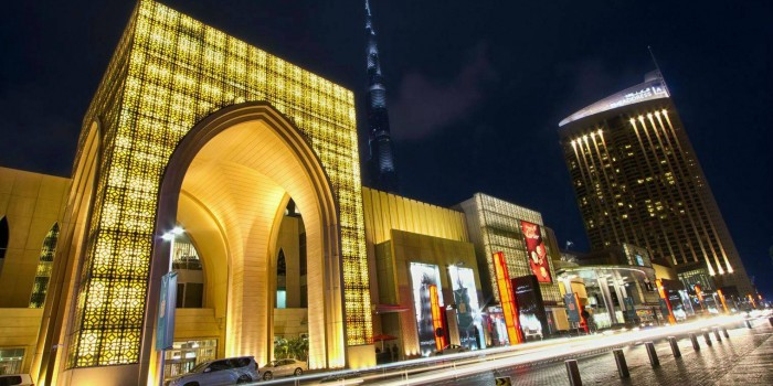 The Best Shopping Malls In Dubai You Can't Miss