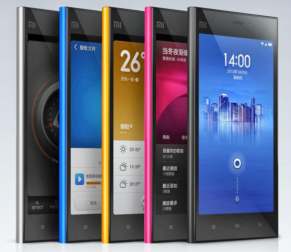 Xiaomi - Inexpensive Smart-Phone In India